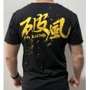 Camiseta T Motor (XL)