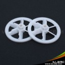 450 Autorotation tail drive gear - White