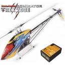 T-REX 700L Dominator BeastX Super Combo